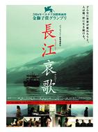 movie_c.jpg