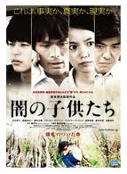 movie_y.jpg