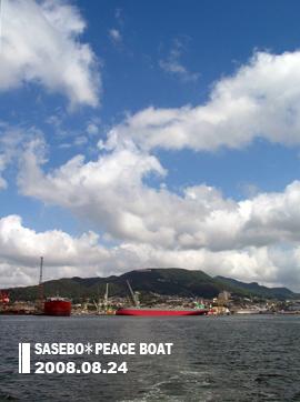 peaceboat2.jpg