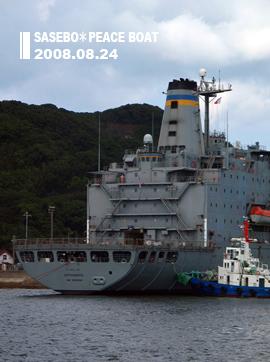 peaceboat3.jpg