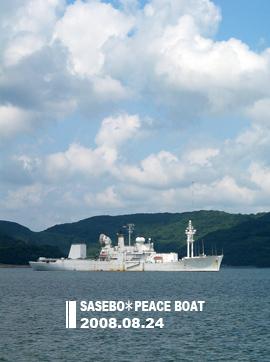 peaceboat5.jpg